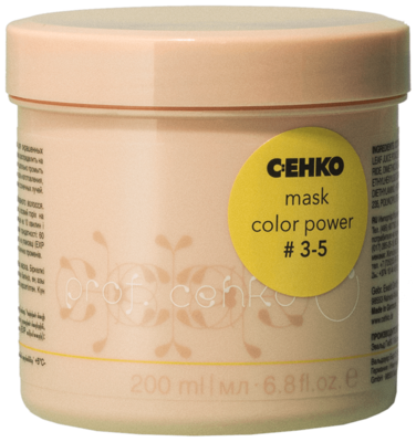 PCE 3-5 mask color power 200ml